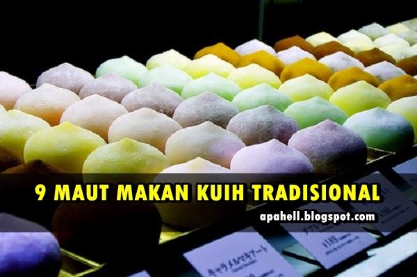 9 Mati Makan Kek Pulut Tradisional  http://apahell.blogspot.com/2015/01/9-mati-makan-kek-pulut-tradisional.html