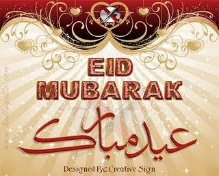 Eid Cards 2011