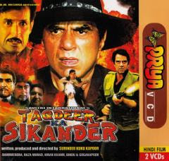 Taqdeer ka Sikander (2002) - Hindi Movie