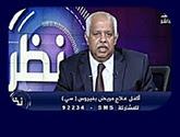 -- برنامج نظرة مع حمدى رزق - حلقة يوم الخميس 29-9-2016