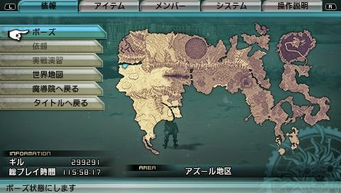 gilgamesh-location-byakko-map