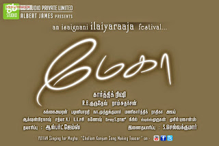 Megha-Movie-New-Posters
