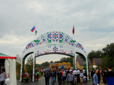 Главный вход, Сабантуй
