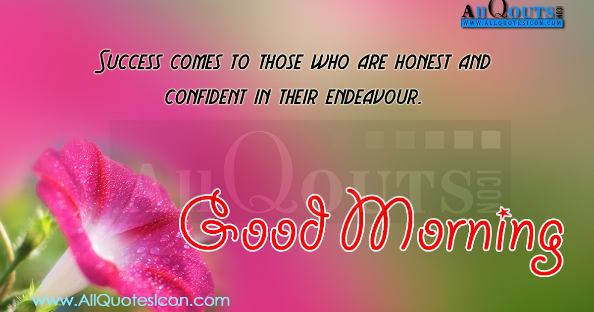 Good Morning Beautiful In Spanish : Good morning greetings and quotes in english with