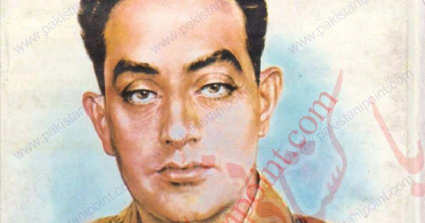 history of major aziz bhatti _ rajput nishan-e-haider holders _ _ nishan-e-haider major raja aziz bhatti shaheed date of shahadat:10 september 1965 age: major bhatti chose to move with his forward platton under incessant artillery and tank attacks for five days and nights in the defence of the strategic brb canal.