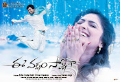 Ee Varsham Sakshiga movie wallpapers-thumbnail-6