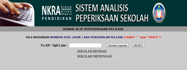 Semak Online Keputusan Peperiksaan UPSR, PMR, SPM