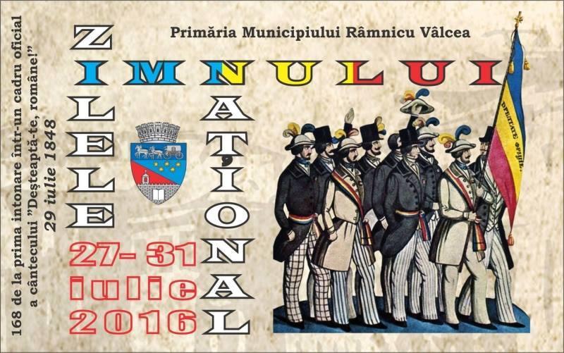 Expozitie de Fotografie - vineri 29 iulie 2016 ora 19.00, Muzeul de Istorie Valcea