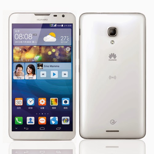 Buy Huawei Ascend Mate2 - White Phones online in Flosmall shop. Check out our reviews, video and comments