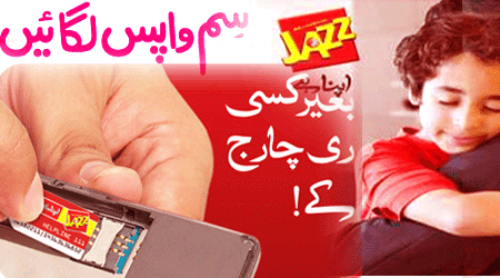 Mobilink Jazz Latest Sim Lagao Offer