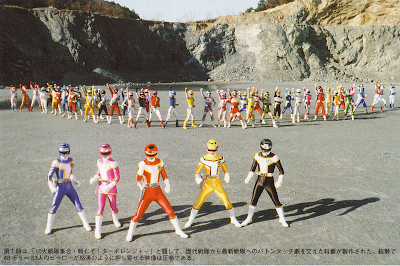 Dead Fish Fansubs Releases Super Sentai 10th Anniversary Special!