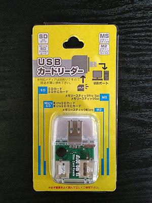 USBカードリーダーMT-05パッケージ表