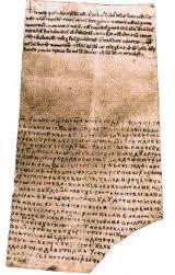 najstariji sačuvani dokument južnih slavena
