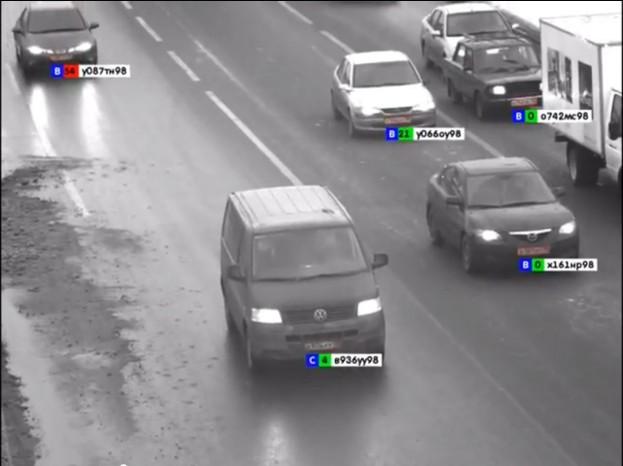 Kamera speed trap baru boleh jejak 32 kenderaan dalam satu masa