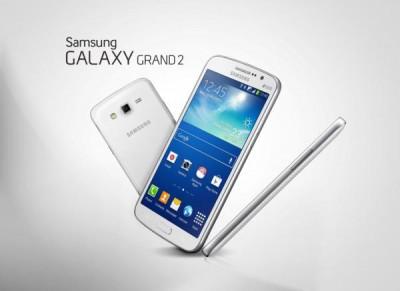 Galaxy Grand 2 Versi LTE Siap Meluncur