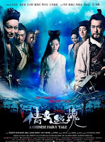 A Chinese fairy tale (2011)