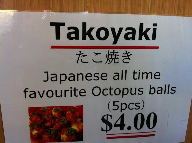 jyu jyu japanese restaurant at melboure australia
