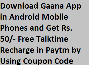 Gaana App Download in Android Phones and Get 50/- Free Paytm Mobile Recharge with Coupon Code