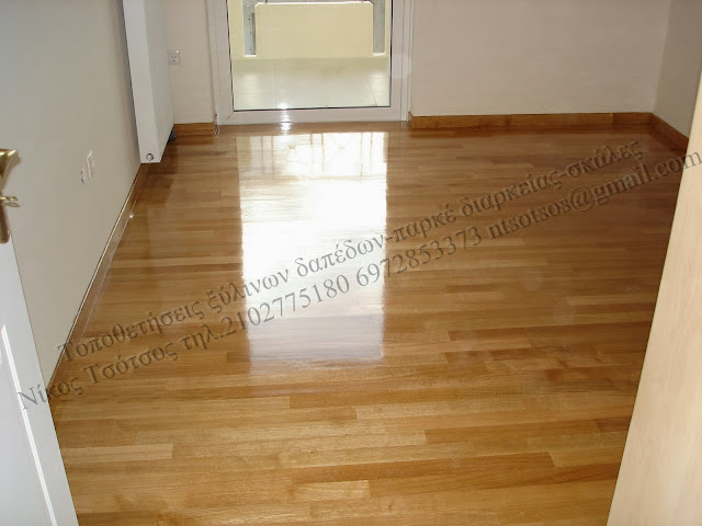 ξύλινο πάτωμα