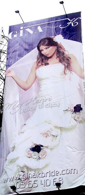 may hariri ad