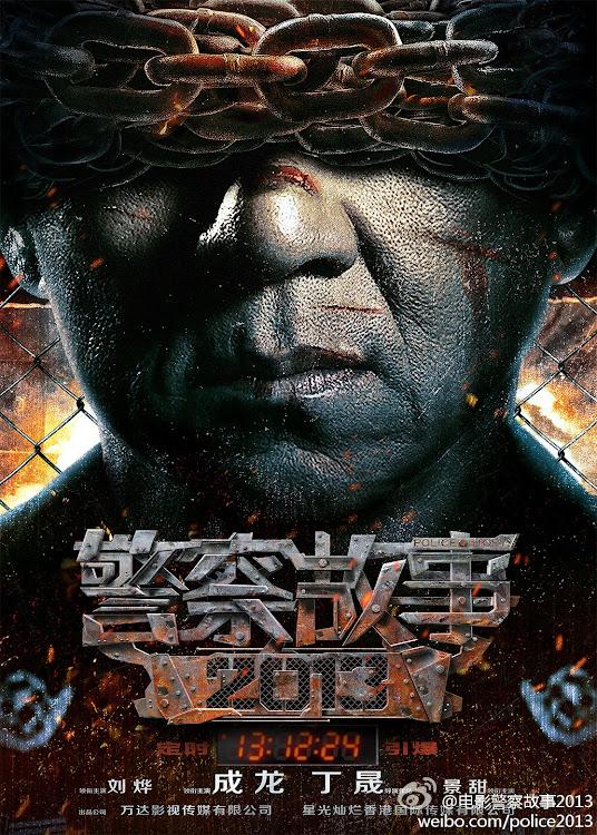 ตัวอย่างหนังใหม่ : Police Story 2013 (วิ่งสู้ฟัด 2013) ซับไทย poster