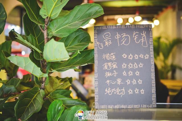Inside Scoop @ Jonker Street 最畅销Gelato - 榴莲,菠萝蜜,椰子,开心果,纯巧克力