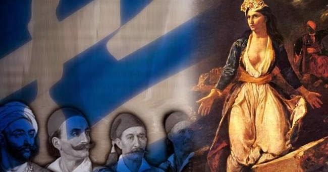 Αποτέλεσμα εικόνας για Το '21είναι ο λαμπρότερος ναός της Ελληνικής Ιστορίας.
