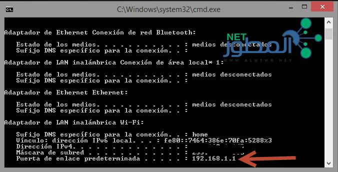 الحصول على كلمة سر أي الراوتر أو موديم بدون برامج باستخدام ثغرة rom-0