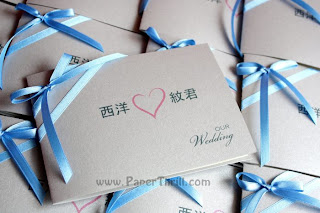 Dainty baby blue wedding card