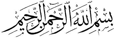 صو بسم الله الرحمن الرحيم صور بسم الله الرحمن الرحيم بخط جميل صور بسملة رائعة بالخط الكوفي bis7.tif