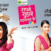 Sapne Suhane Ladakpan Ke Episode 611 11th September 2014 Zee Tv