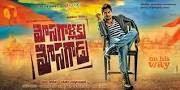 Sudheer Babu's Mosagallaku Mosagadu Telugu Movie 2015