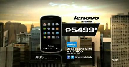 lenovo mobile philippines