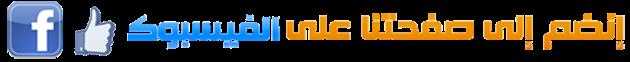 إعلان مسابقة توظيف في مركز التكوين والتمهين المهنين سليمان عميرات سيدي لحسن ولاية سي 1359501882233.png