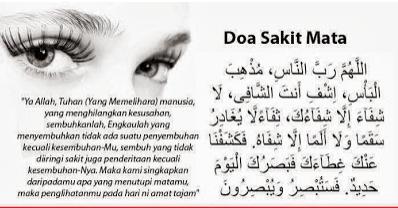 Doa Sakit Mata