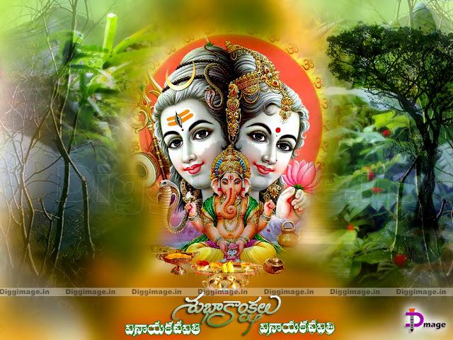 Ganesh parvati and lord ShivaVinayaka Chavithi wishes and greetings 01