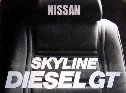280. Ciekawostki JDM #023: Nissan Skyline Diesel GT 280DGT (EGC211). staryjaponiec blog