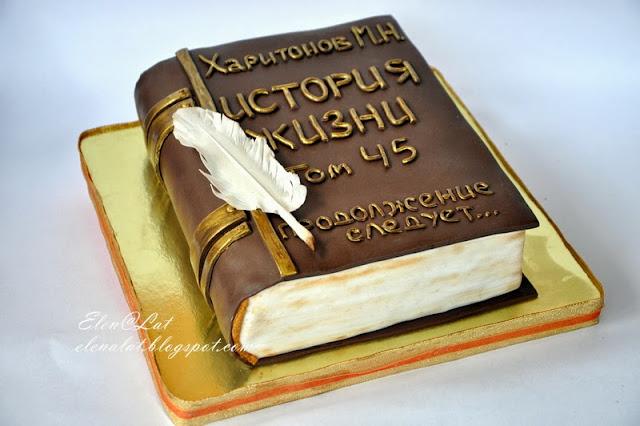 Торт в виде книги фото