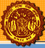 MPPSC (Madhya Pradesh Public Service Commission) Recruitment 2014 mppsc.nic.in Advertisement Notification Assistant Engineer posts