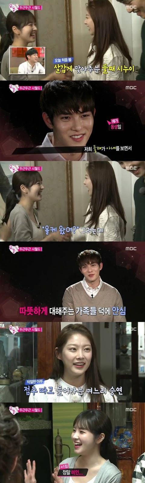 [NET�ZEN] Jonghyun �WGM�de Gong Seung Yeon�la Ablas�n� tan��t�rd�