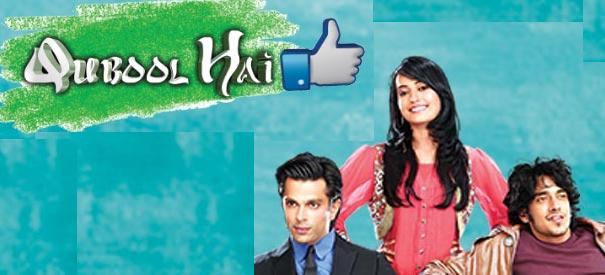 Worst Currently Airing Serials - Telly Updates