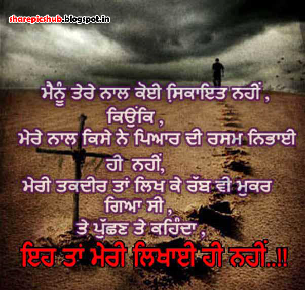 nice punjabi quotes with meaning quotesgram