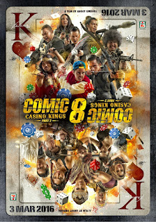 Comic 8: Casino Kings Part 2 ( 2016 )