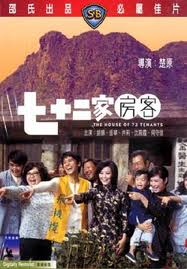 The House of 72 Tenants (1973), Chinese comedy