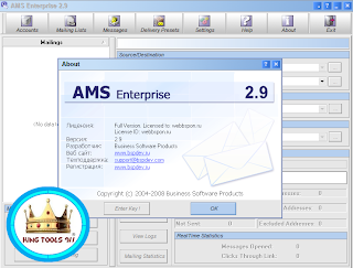AMS Enterprise 2 97 - Proxy-Base Community - Анонимность и