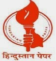 HPC-Online-Application-form-for-Manager & Engineer -jobs-Vacancies-In-India
