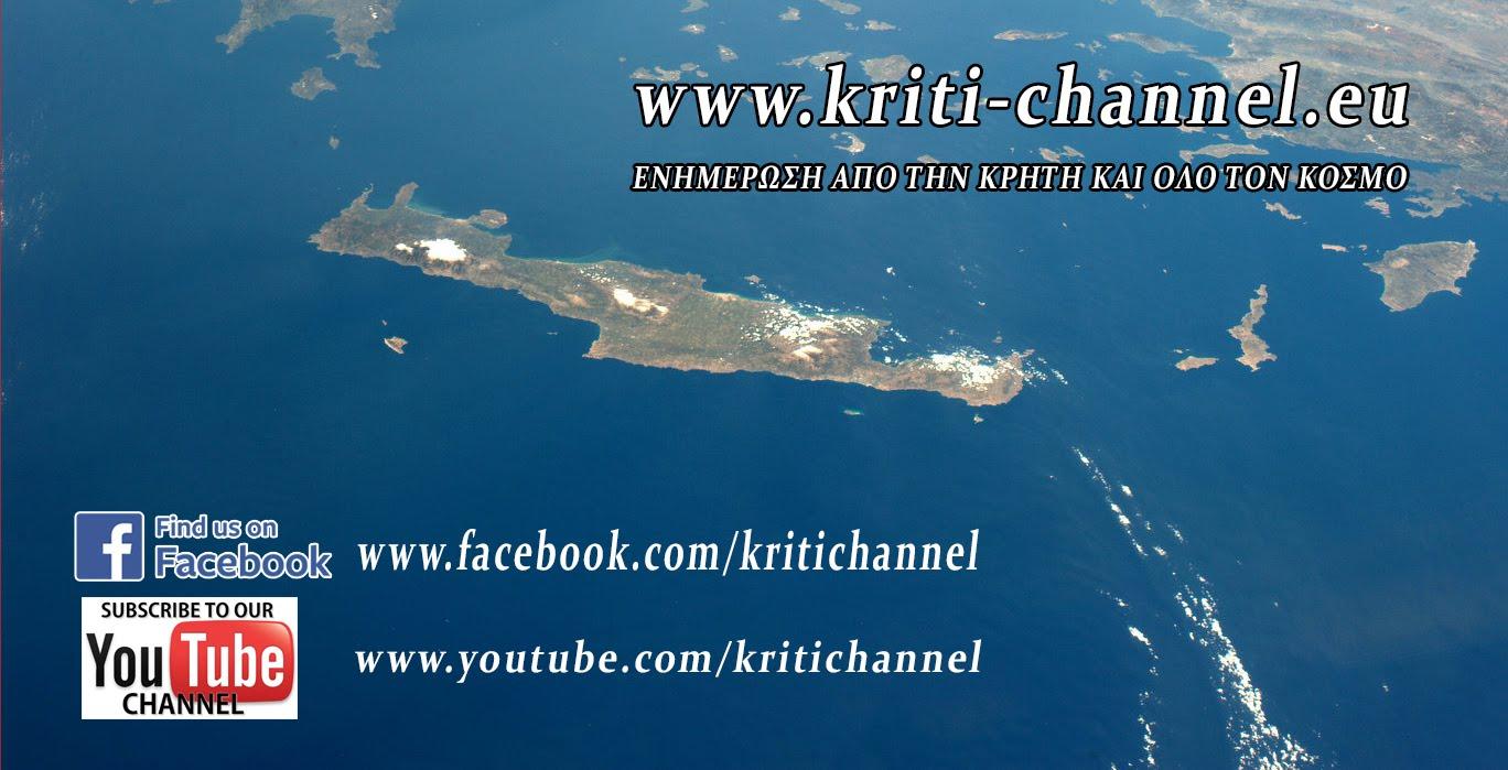 Kriti Channel