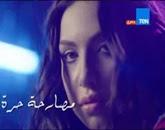 - برنامج مصارحة حرة مع منى عبد الوهاب حلقة الجمعه 24-4- 2015