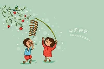 Download Kartu Ucapan, kata kata, gambar Selamat Tahun Baru Imlek, gratis Download Kartu Ucapan Tahun Baru CINA 2015, KARTU UCAPAN TERKERAN DAN TERBAGUS