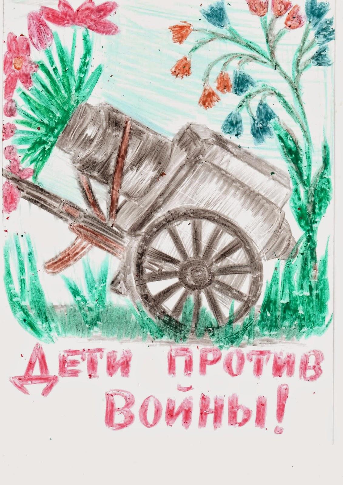рисунки детей нет войне в украине